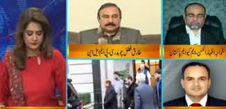 DNA (Maryam Nawaz ECL, NA Session) - 9th December 2019