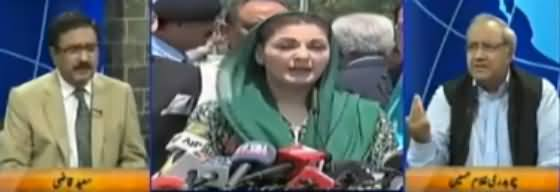 DNA (Maryam Nawaz Ki Amad Per Go Nawaz Go Ke Naare) - 29th August 2017