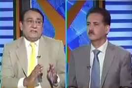 DNA (Maryam Nawaz To Contest Election From NA-127) – 27th June 2018