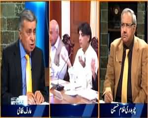 DNA (Mastung Incident: A National Tragedy) – 2nd June 2015