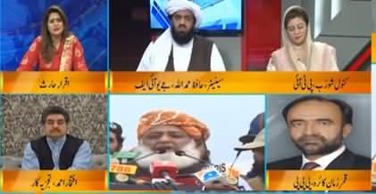DNA (Maulana Fazal ur Rehman's Lockdown Mission) - 17th September 2019