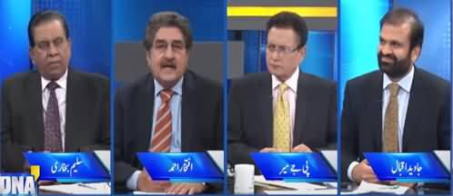 DNA (Maulana Fazlur Rehman And Shahbaz Sharif's Meeting) - 9th October 2021