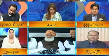 DNA (Maulana Fazlur Rehman's Azadi March) - 9th October 2019