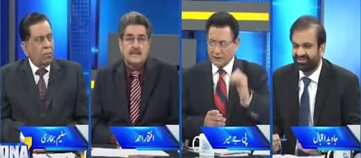 DNA (Maulana Fazlur Rehman Wants PDM To Resign From Assemblies) - 28th August 2021