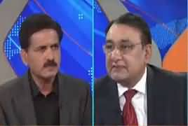 DNA (Model Town Case, Trouble For PMLN) – 5th December 2018