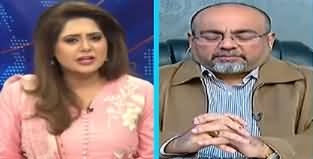 DNA (MQM Hakumat Se Naraz) - 14th January 2020