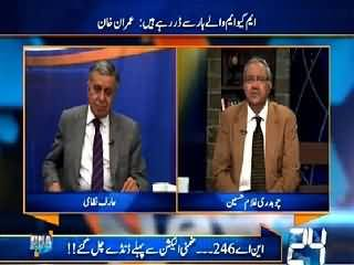 DNA (MQM Is Afraid of Its Defeat in Karachi - Imran Khan) – 31st March 2015