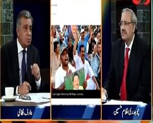 DNA (MQM Par Ilzamaat Ki Baarish) – 29th June 2015