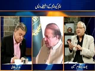 DNA (MQM Ready to Take Back Resignations) – 24th August 2015