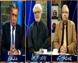 DNA (MQM Resignations & Demands) – 13th August 2015