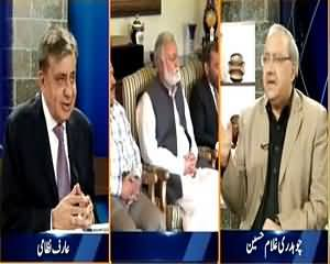 DNA (MQM's Dialogues Linked to Imran Farooq Murder Case?) – 3rd September 2015