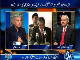 DNA (MQM Seeks Resignation From Governor Sindh) – 11th May 2015