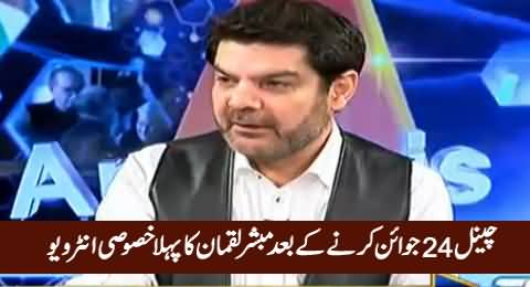 DNA (Mubashir Luqman Exclusive Interview) – 15th September 2015