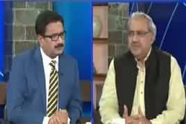 DNA (Mulzim Nawaz Sharif Hazir Ho) – 12th June 2017