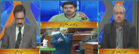 DNA (Na Ahel Nawaz Sharif Ke Khilaf Bill Mustard) - 21st November 2017