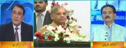 DNA (NAB Arrests Shahbaz Sharif in Ashiana Scheme) - 5th October 2018