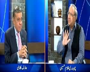 DNA (NAB in Action Against Corruption) – 10th September 2015