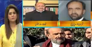 DNA (NAB Laws Conflict With Islam?) - 9th January 2020