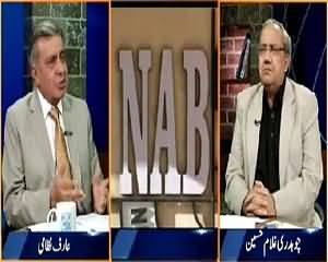 DNA (NAB Report Against Politicians) – 7th July 2015
