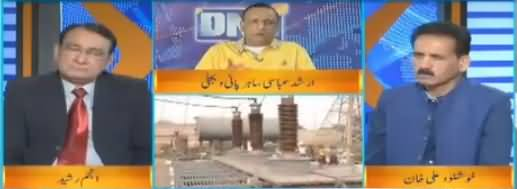 DNA (Nandipur Power Project Closed) - 19th June 2018