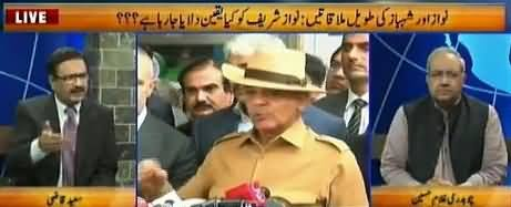 DNA (Nawaz Aur Shahbaz Ki Taveel Mulaqatein) - 28th September 2017