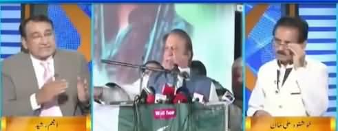 DNA (Nawaz Sharif Aur Maryam Nawaz Ki Taqreer) - 4th June 2018