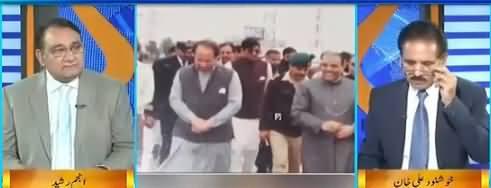 DNA (Nawaz Sharif Aur Shahbaz Sharif Ka Bayania) - 17th May 2018