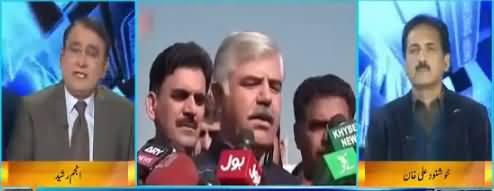 DNA (Nawaz Sharif Challenged Al-Azizia Case Verdict) - 1st January 2018