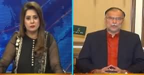 DNA (Nawaz Sharif Ka Bahir Jaane Ka Masla Latak Gaya) - 14th November 2019