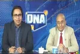 DNA (Nawaz Sharif Ke Khilaf Reference Ka Trail) – 18th July 2018