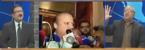 DNA (Nawaz Sharif ki Giraftari Ya Paishi) - 1st November 2017