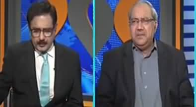 DNA (Nawaz Sharif London Mein Kia Deal Ker Ke Aaye) - 23rd April 2018