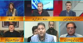 DNA (Nawaz Sharif Reached London, Azadi March Plan -B) - 19th November 2019