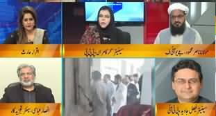DNA (Nawaz Sharif's Name Still on ECL) - 11th November 2019
