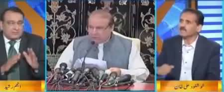 DNA (Nawaz Sharif Statement in NAB Court) - 23rd May 2018