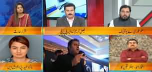 DNA (Nawaz Sharif Treatment Issue) - 13th November 2019