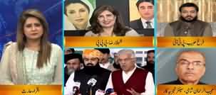 DNA (New Turn Of Maulana Azadi March) - 7th November 2019