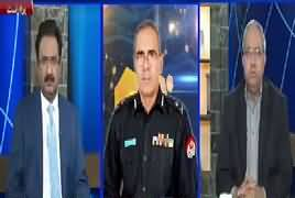 DNA (Operation in Punjab And Pakhtuns Reservations) – 28th February 2017