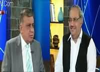 DNA (Opposition in Action Against Govt) – 11th July 2016