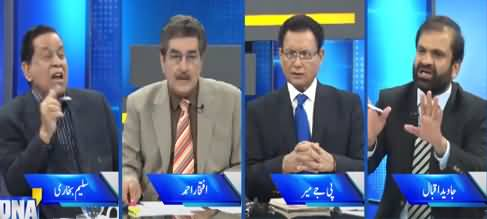 DNA (Opposition Rejects Media Developmental Authority Bill) - 12th September 2021