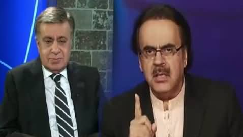 DNA (Opposition's Warning to Govt, What Is Going To Happen) – 20th June 2016