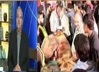 DNA (Pak Army Helping Earthquake Victims) – 27th October 2015