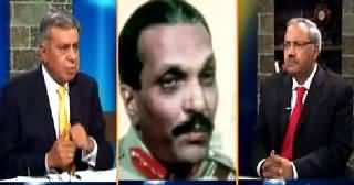DNA (Pakistan Army Will Go To Yemen - Arif Nizami) – 2nd April 2015