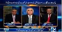 DNA (Pakistan Could Not Defeat India Once Again) – 16th February 2015