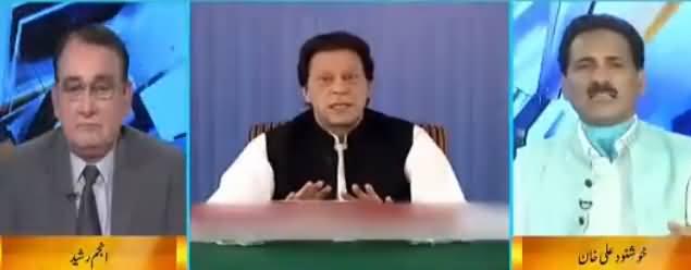 DNA (Pakistan Ka Bharat Ko Karara Jawab) - 22nd September 2018