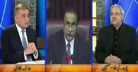 DNA (Civilian Govt Vs Army, What Is Going on?) – 12th November 2015