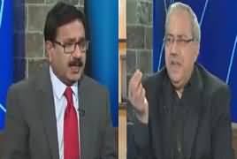 DNA (Panama Case, Faisle Ka Intezar) – 13th April 2017