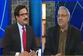 DNA (Panama Case JIT & Other Issues) – 3rd May 2017