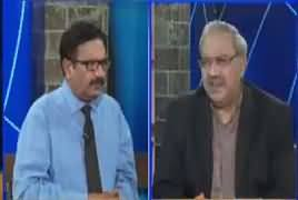 DNA (Panama Case JIT Per Tahafuzat) – 24th May 2017