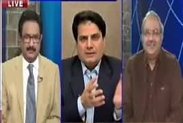 DNA (Panama Case Ka Faisla 20 April Ko) – 18th April 2017